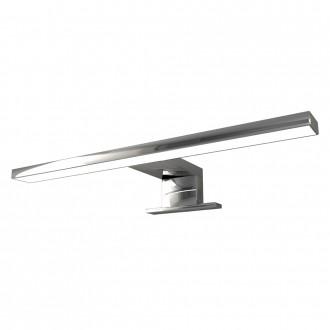 Lampada LED a basso consumo 30 cm